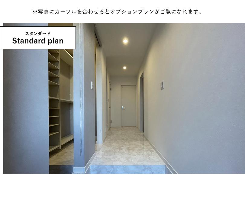 玄関の標準仕様